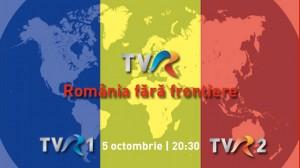 RomaniaFaraFrontiere copy