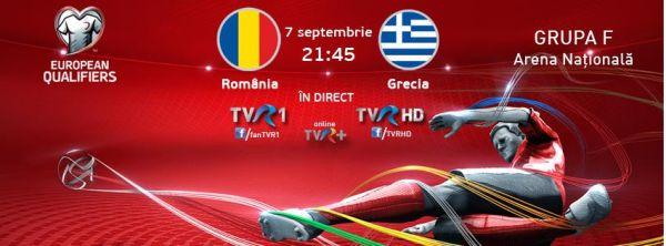 Romania-Grecia